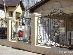 Hàng rào sắt mỹ thuật HR1026