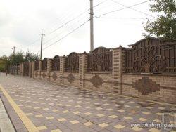 Hàng rào sắt mỹ thuật HR1029